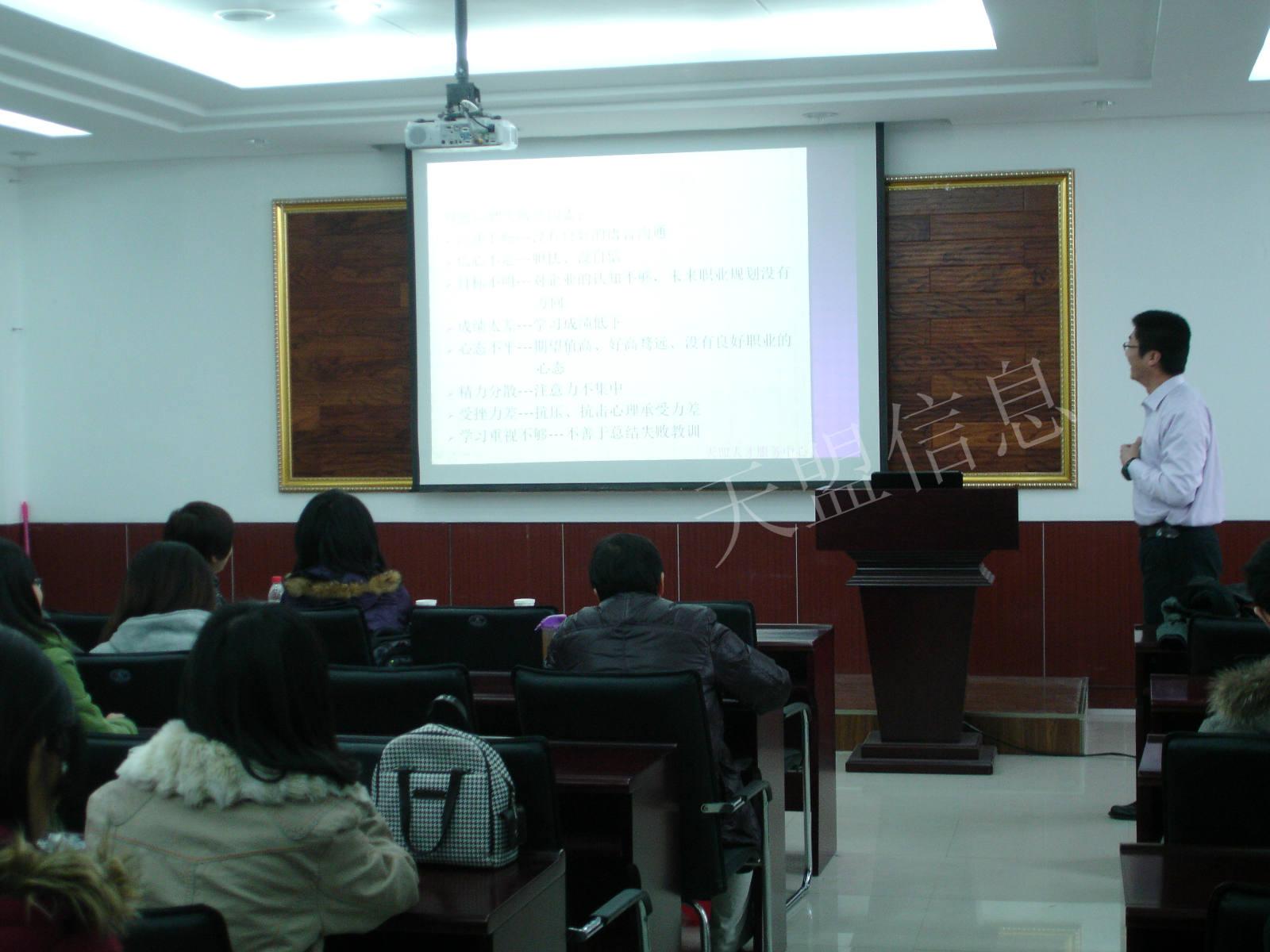 以下是在青岛科技大学,山东科技大学,石油大学,中国海洋大学,青岛
